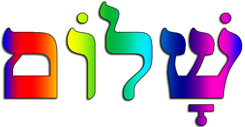 Hebrew 'shalom'.  Yes it is unfortunate that the meaning of the rainbow has been stolen by Satan.  We shouldn't have let it happen.