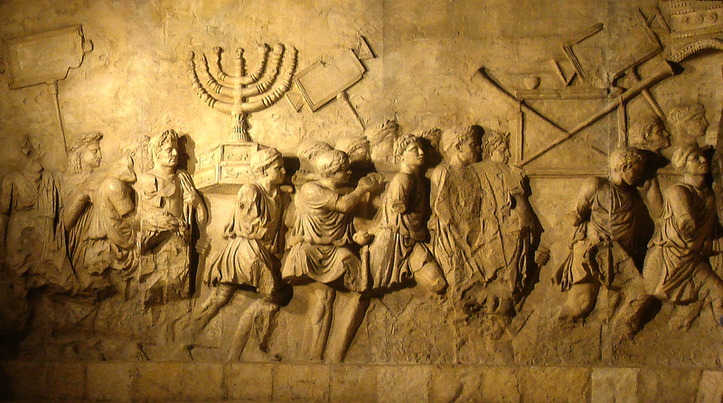 The Arch of Titus, depicting the carrying away of the articles of the Temple. c.82 A.D.